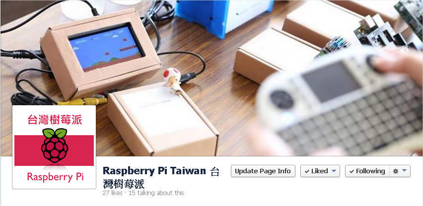 Raspberry-Pi-Taiwan-at-Facebook