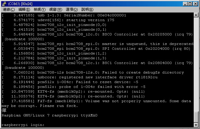 successful-to-connect-to-raspberry-pi-via-serial-on-windows