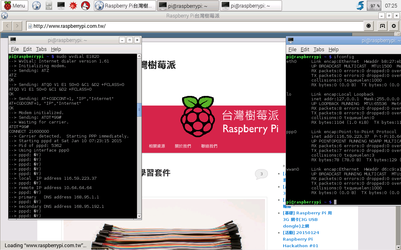 browser_show_raspberry_pi_taiwan
