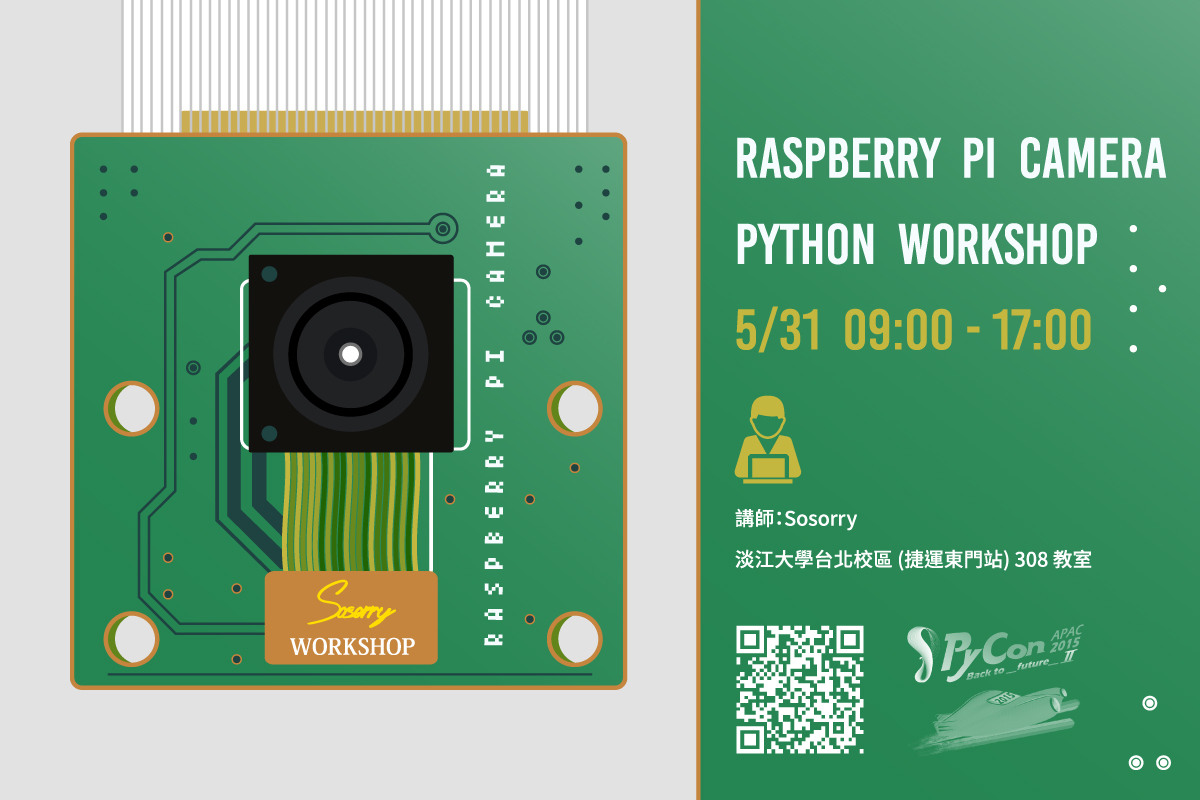 Raspberry Pi Camera Python Workshop