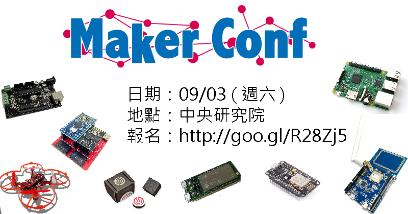 makerconf-2016_large