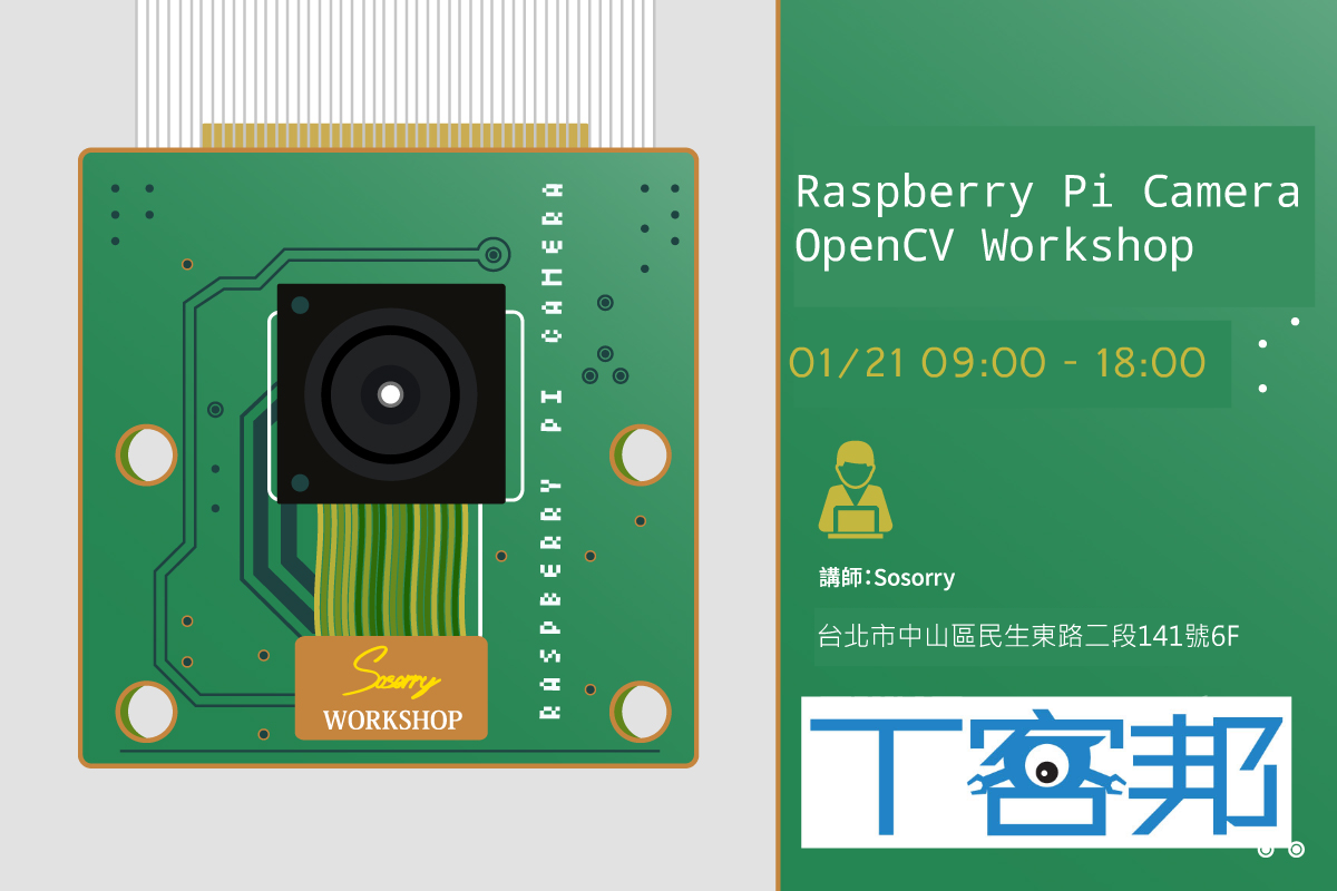 raspberry-pi-camera-opencv-at-techbang