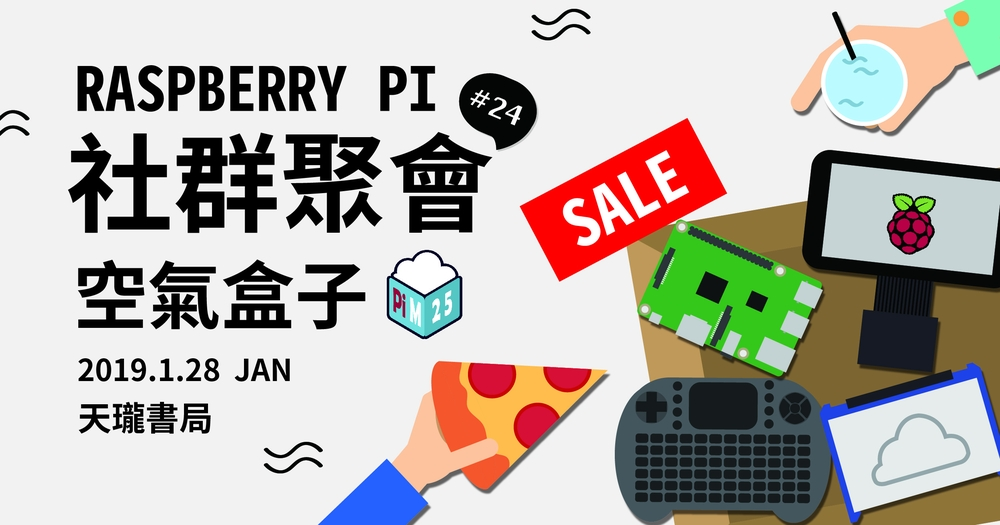 raspberry_pi_meetup_24_airbox_pim25_and_pizza_party_banner