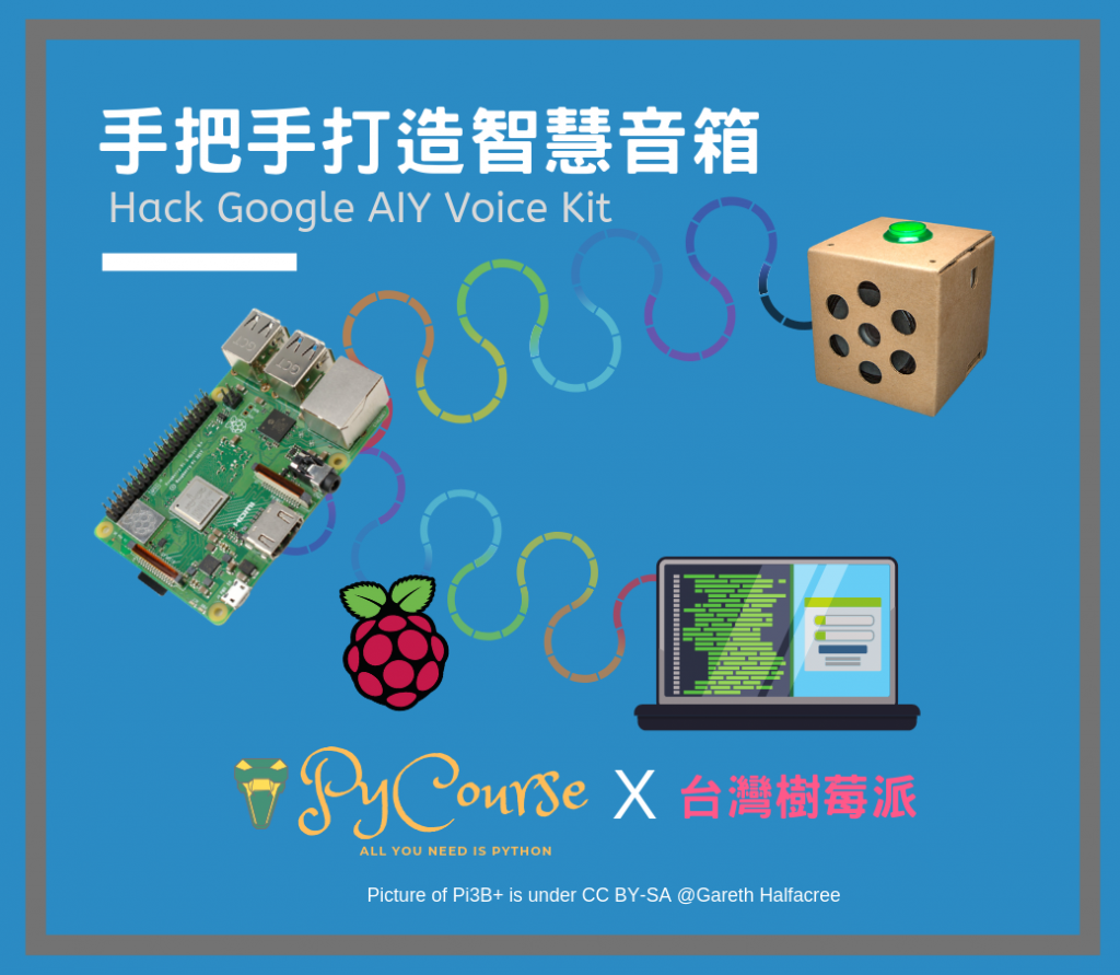 20190729_pycourse-hack-google-aiy-voice-kit