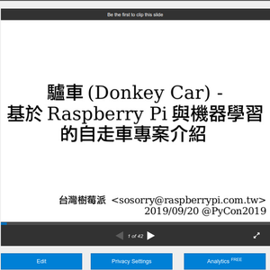 slideshare_introduction_to_donkey_car_project